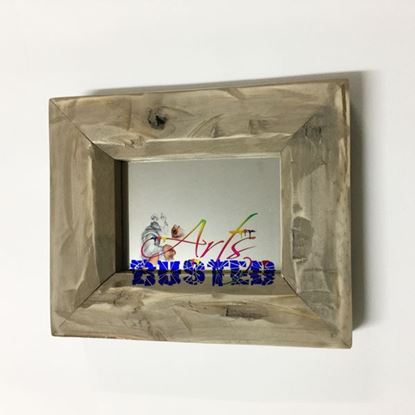 Mirror: Wood Frame (Small)